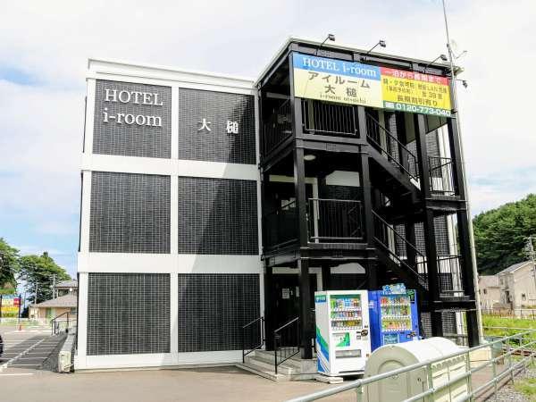 OYO 675 Hotel Otsuchi