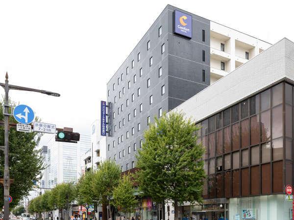コンフォートホテル仙台西口の写真その1