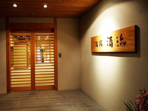 「お帰りなさい」の気持が伝わる玄関は純和風文化の造り。