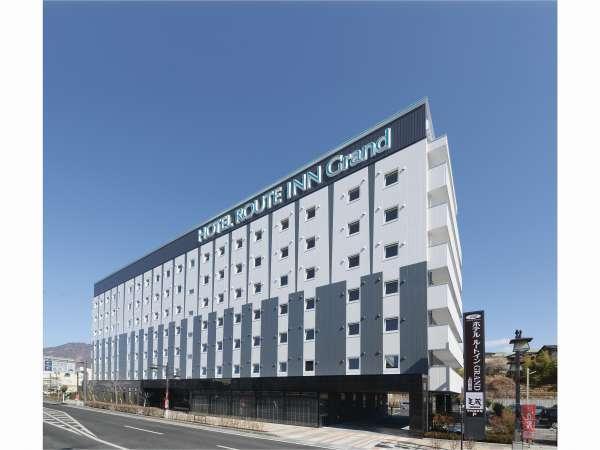 ホテルルートインGrand上田駅前