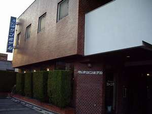 たじみサンホテル