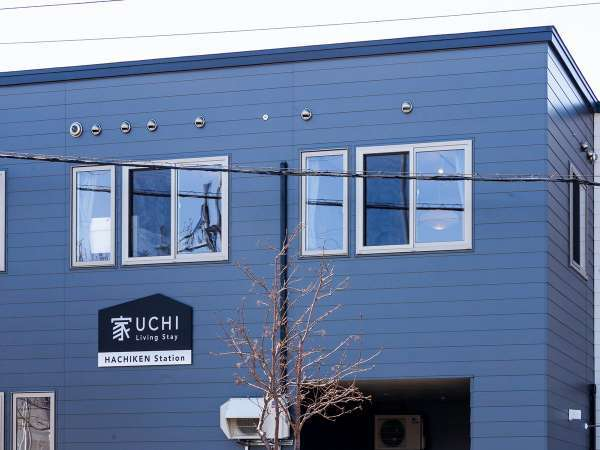 UCHI Living Stay HACHIKEN Station
