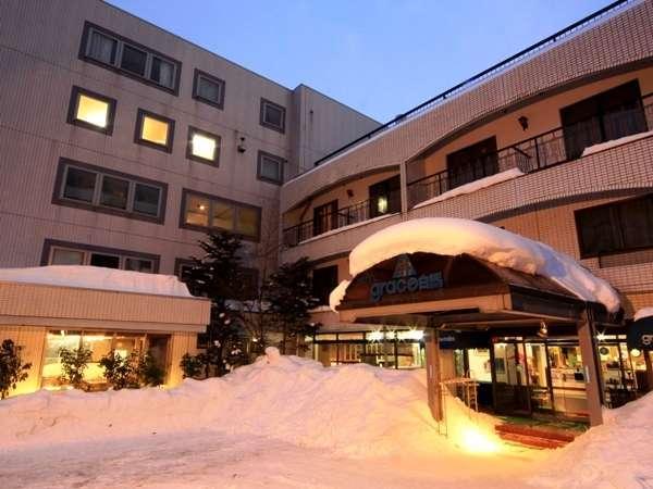 ホテルグレース白馬
