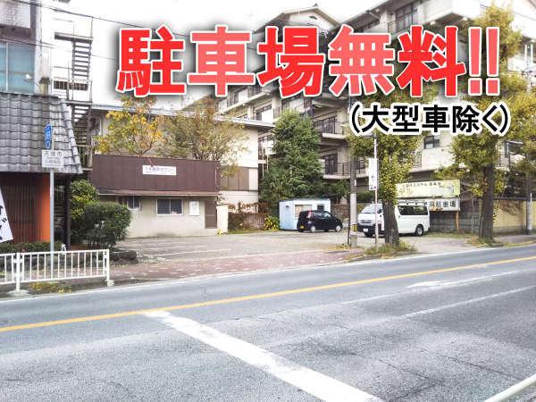 ビジネスホテル喜楽荘の写真その5