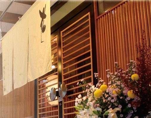 お陰様で当館は50周年を迎えました。今後共松雲閣を宜しくお願い致します。