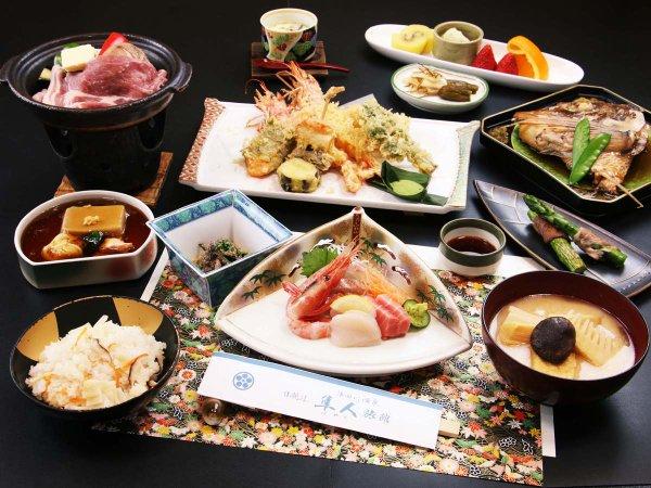 お料理・品数グレードアップ◇山海の幸を贅沢に味わえるコース