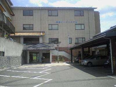 泉都オータニホテル