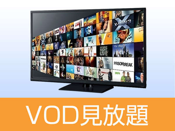 【VOD充実】新作&200タイトル映画見放題プラン★素泊まり★