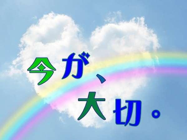 マーフィ新企画!「今が、大切。」わんちゃんの思い出の一枚を募集中☆愛犬と一緒に伊豆の幸満喫プラン♪