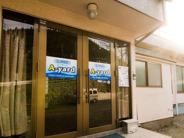 駅前山小屋 A−yard