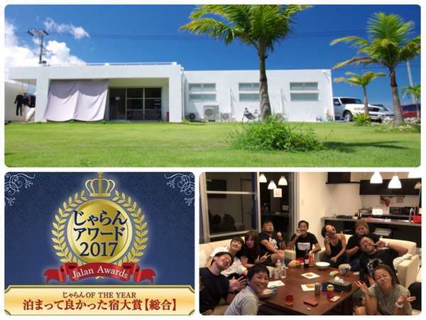 ゲストハウス UmiOto 宮古島の外観