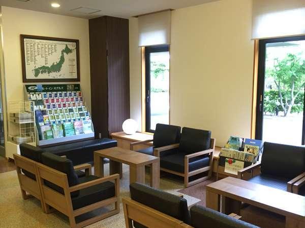Hotel Route-Inn Hamamatsu Eki Higashi
