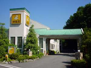 ファミリーロッジ旅籠屋・日光鬼怒川店の外観