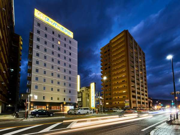 スーパーホテル三原駅前 天然温泉 浮城の湯