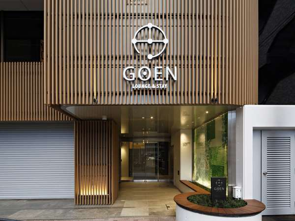 GOEN LOUNGE & STAY HIRAKATA