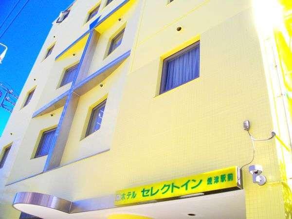ホテルセレクトイン焼津駅前