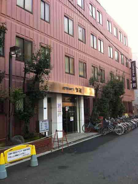 Hotel Kaga