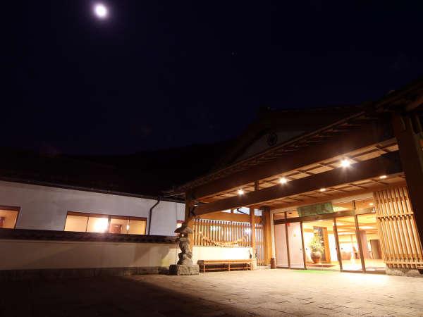 りばてぃ リゾ・音AMAGISO(天城荘)の外観