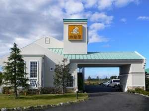 ファミリーロッジ旅籠屋・水戸大洗店