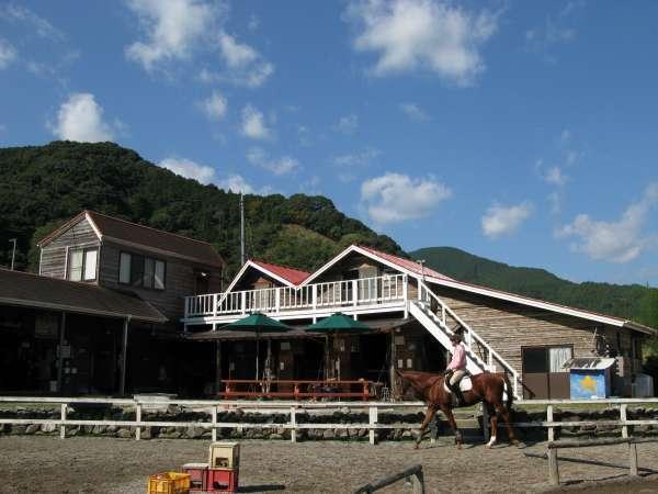 乗馬クラブ 天城ホースビレッジ