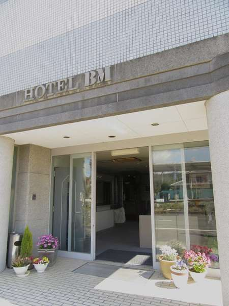 ホテル ビー・エム