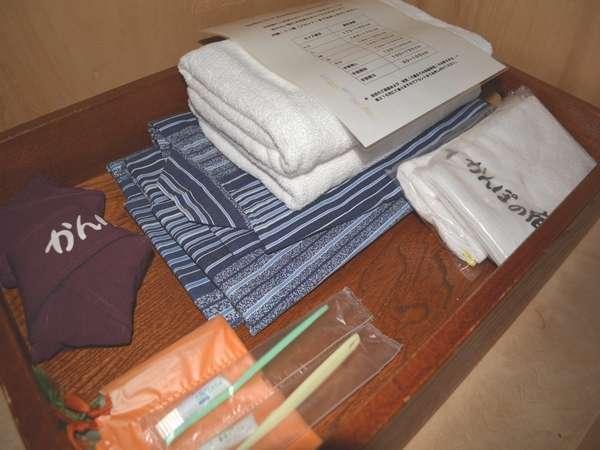 お部屋には、浴衣・フェイスタオル・バスタオル・歯ブラシをご用意しております。