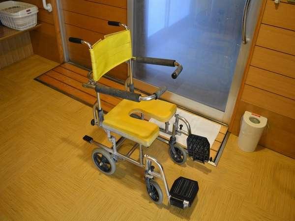 介護機能付貸切風呂 露天風呂 シャワー用車イス