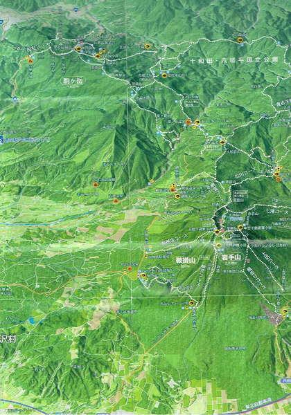 【禁煙ルーム】 登山(100名山)、渓流つり、写真、早朝出発向け一泊二食プラン