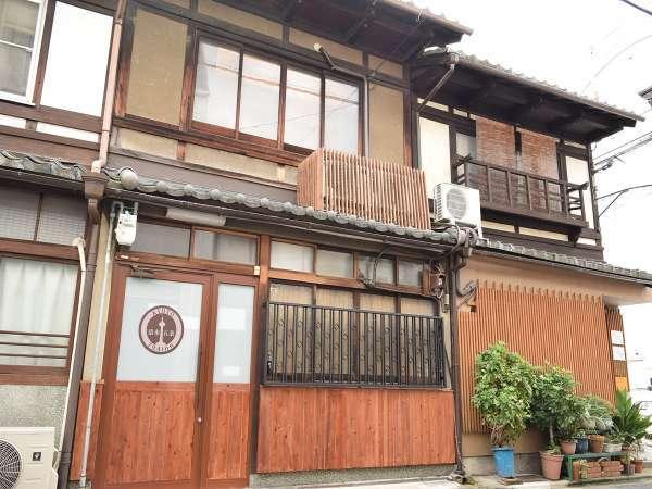京町家の宿794inn清水五条