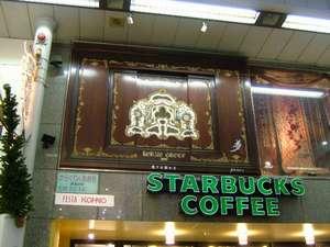 ビジネスホテルジャパンの写真その3