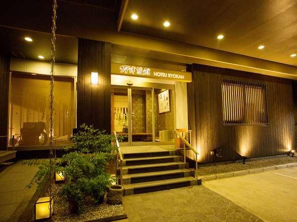野津旅館の外観