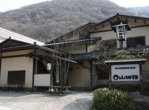 山田館の外観
