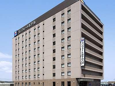 コンフォートホテル八戸の外観