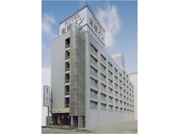 東横イン京都四条大宮の外観