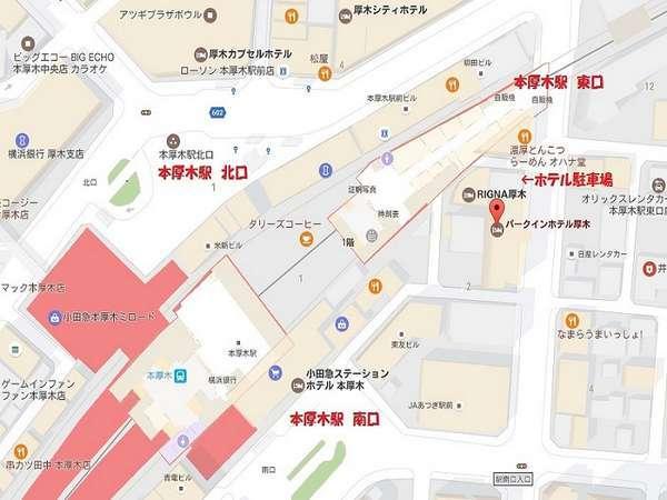 Park In Hotel Atsugi