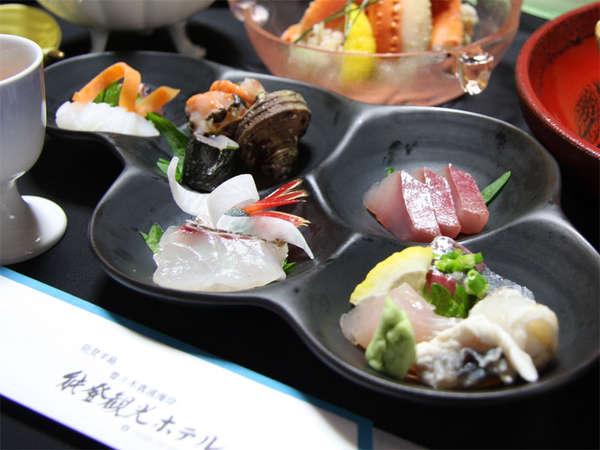 【夕食付き】朝寝坊OK♪ぴっちぴちの鮮魚と新鮮素材のご夕食※朝食なしのプラン