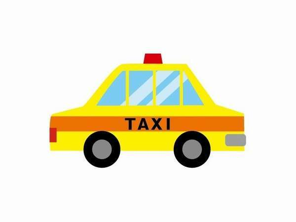 【永山駅からホテルまでタクシーでお越しください】◇タクシー代負担プラン◇〈素泊まり〉