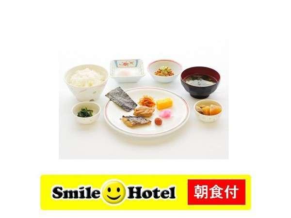 【朝食付】シンプルステイプラン!<ビジネスや観光に最適> Wi-Fi完備