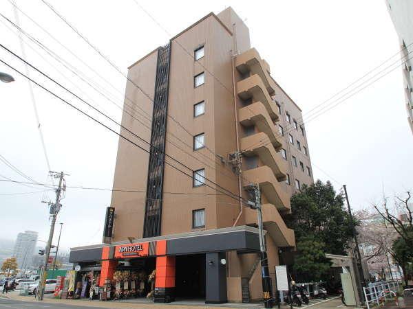 アパホテル<長崎駅南>の外観