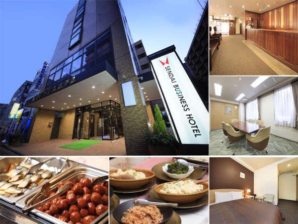 仙台ビジネスホテルの外観