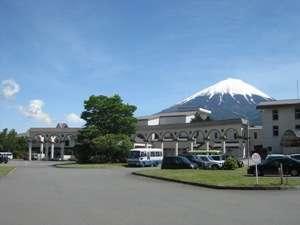 富士緑の休暇村の外観