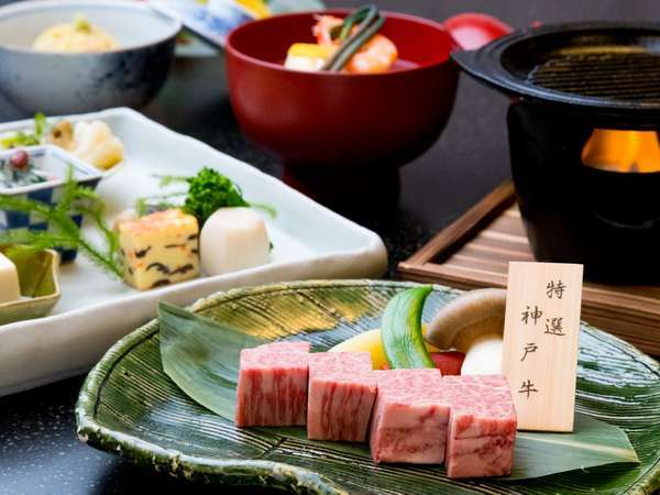 神戸牛ステーキ付き特選会席(一例)