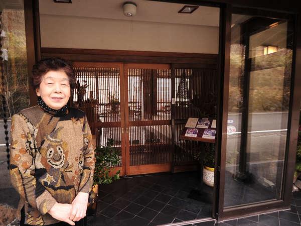 湯波料理ひとすじ 鬼怒川温泉 旅館 ゆば御膳みやざきの外観