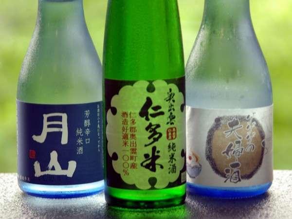 日本酒党ならコレ〜地酒を飲み比べ〜プラン