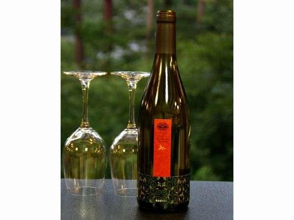 【ワイン好きならコレ】奥出雲ワインで乾杯!精進料理プラン