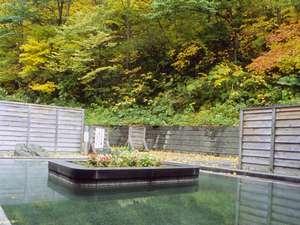 北海道の紅葉スポット近くの温泉宿・紅葉露天のある宿 ホテルあしりニセコ
