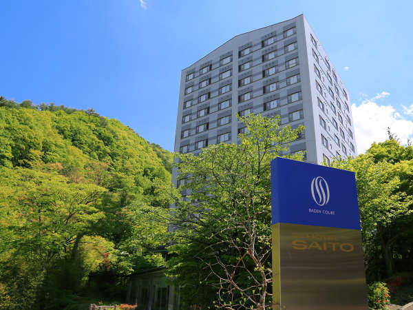 鹿教湯温泉 斎藤ホテル