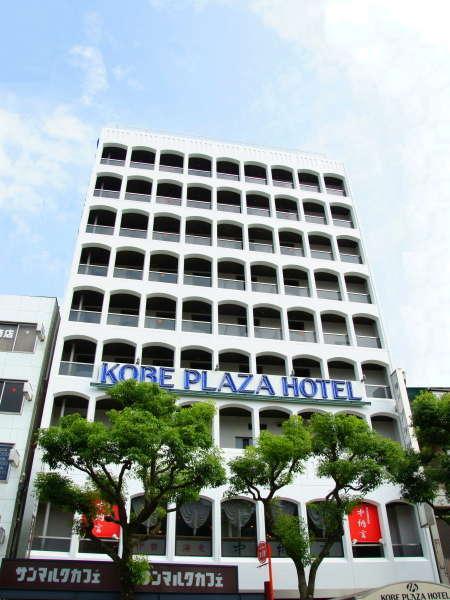 神戸プラザホテルの外観