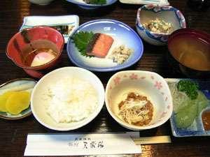 【朝食付】朝食付きプラン≪お部屋食≫