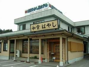 成田ひがし屋ホテルの外観